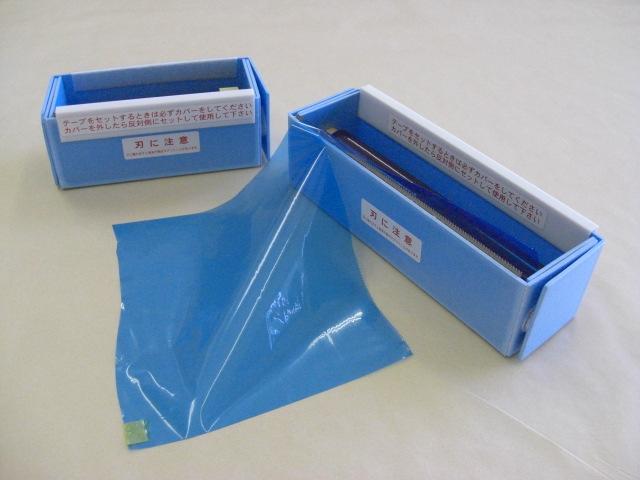 保護フィルム用カッター